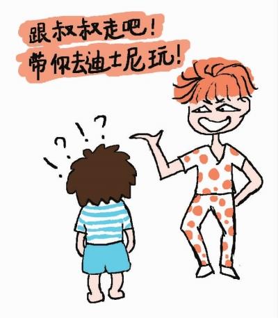 小孩子洗澡的正确步骤图片