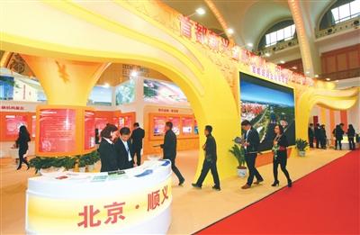 金融聚集区在顺义蓬勃发展以及国际港航线广通世界